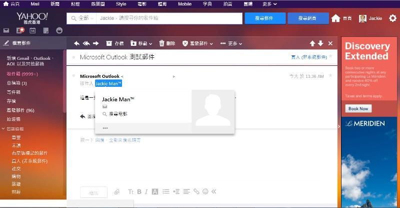 Yahoo Mail Webmail