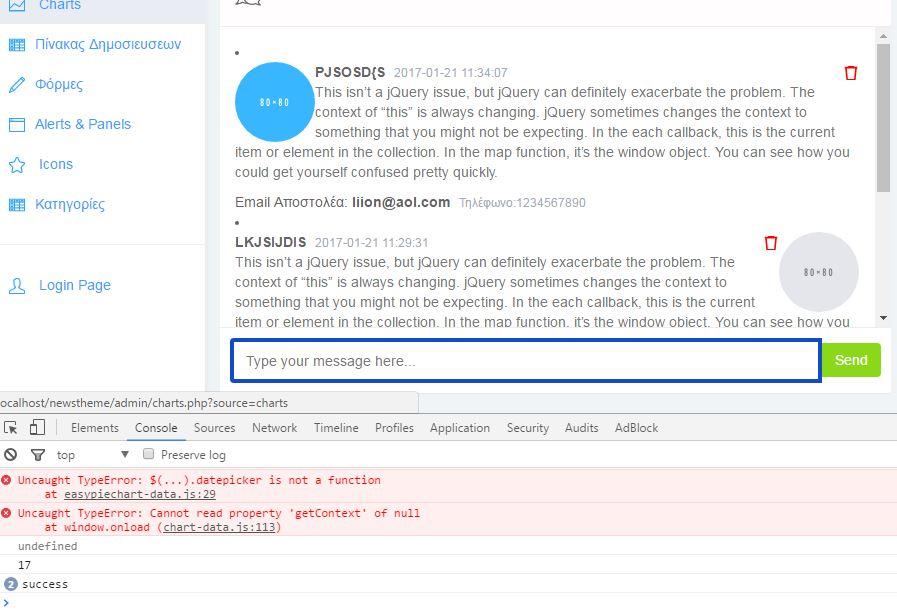 Refresh div via ajax without lost ccs <li> styles