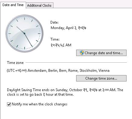 Time settings Win2012R2