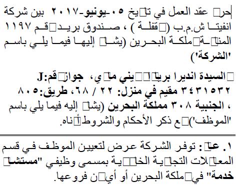 Arabic_Print.png