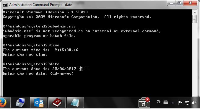 wbadmin.msc working for server 2008