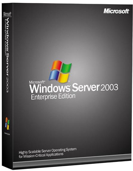 windows service pack 2 2008 r2