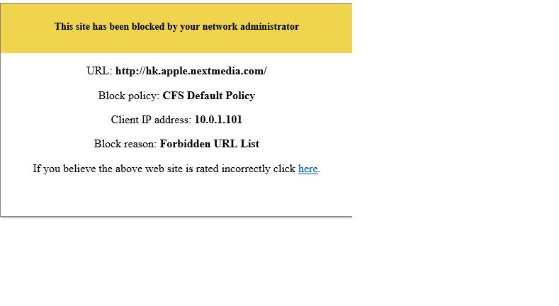 CFS Block
