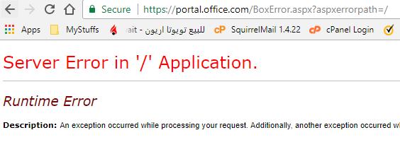 O365 portal down