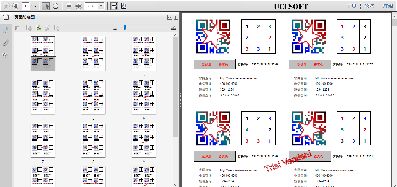 How to variable 2D Barcode such as PDF417 or QR Code?