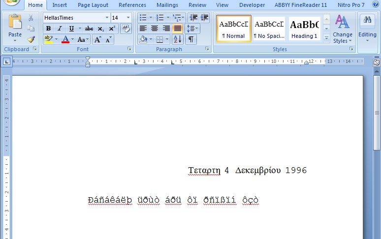 MS Word-Strange characters instead of letters