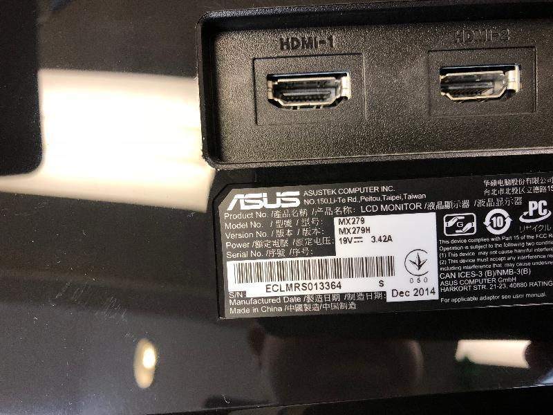 Asus MX79 monitor