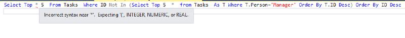 Error Message Screen shot in SQL Server