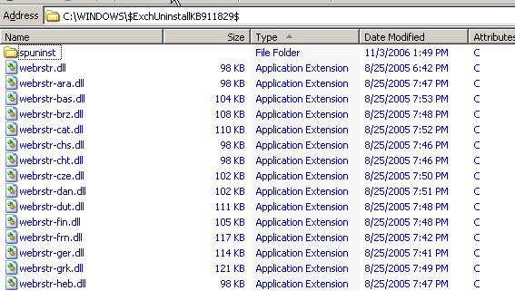 NTUninstall folders 3