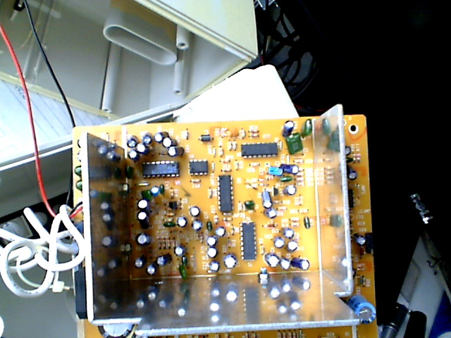 Sound system repair