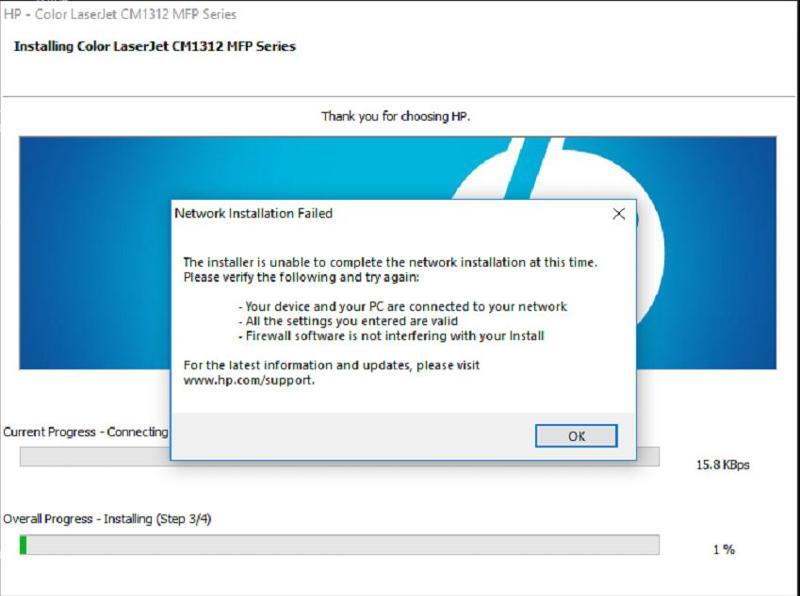 hp_printer_error.JPG