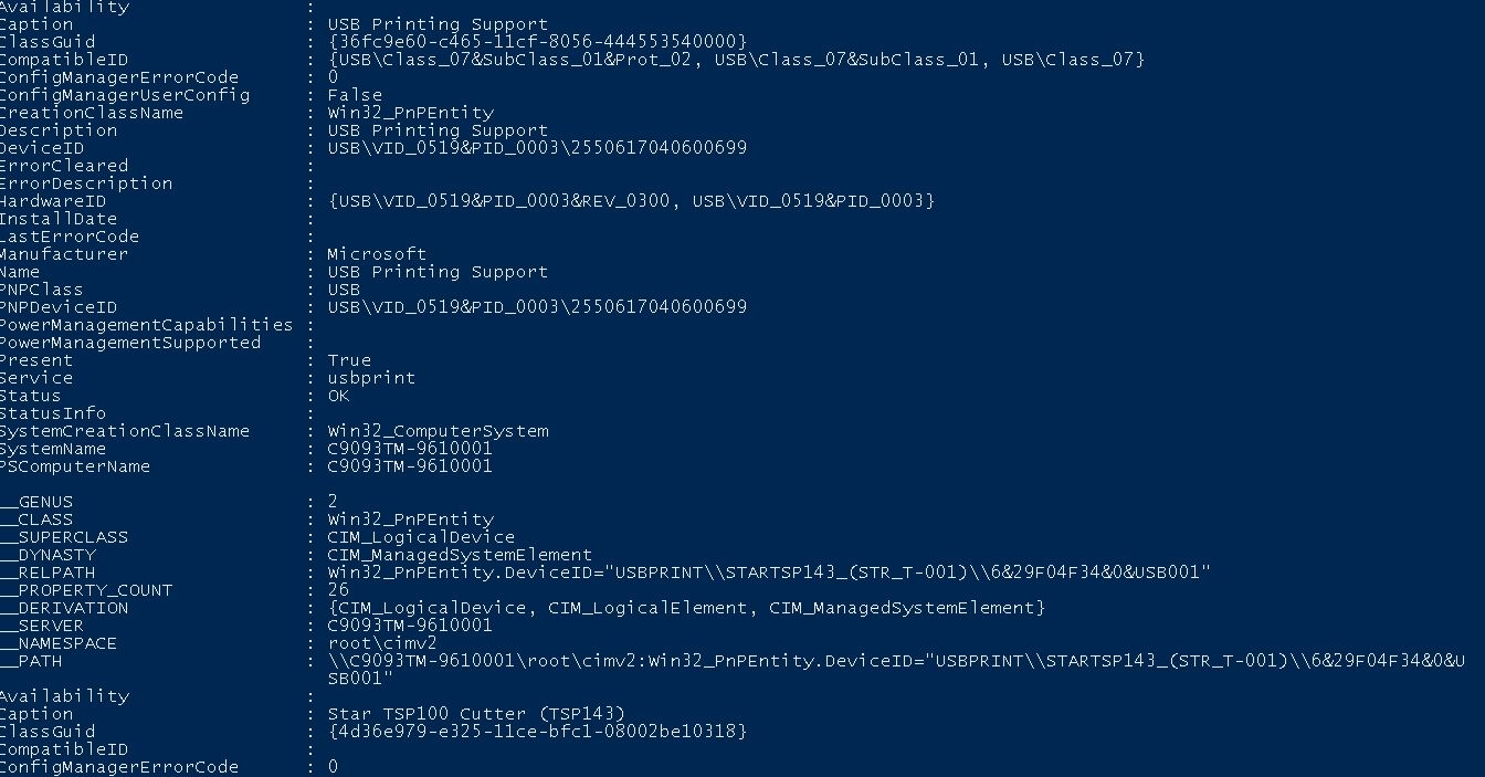 wmic get serial number powershell