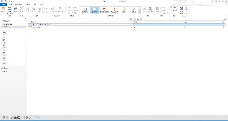 Tasks in MS Outlook
